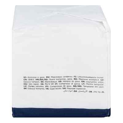 Mullkompressen 10x10 cm unsteril 8-lagig  bei versandapo.de bestellen