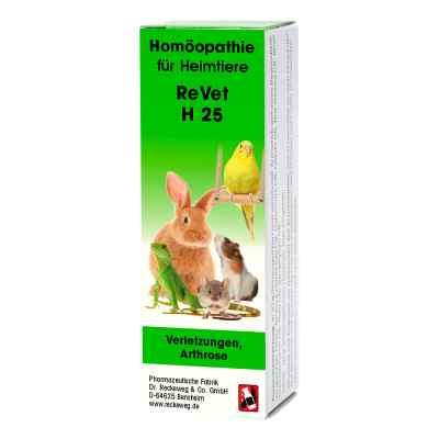 Revet H 25 veterinär  Globuli  bei versandapo.de bestellen